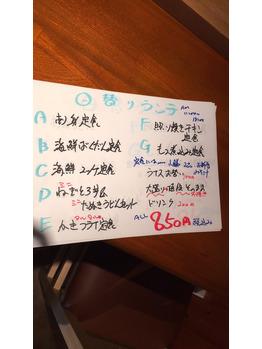 2016921111337.jpg