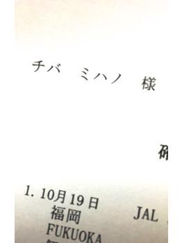 20161011104821.jpg