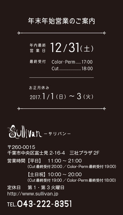 20161211105944.jpg